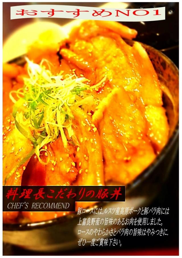 ■6/30UP 滝のCC レストラン情報