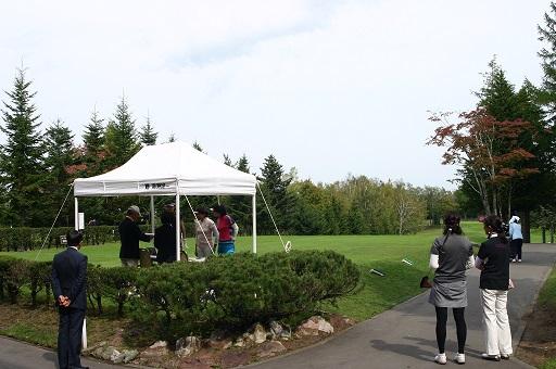 ■10/1UP 北海道女子ミッドアマチュアゴルフ選手権競技が真駒内CCで開催されました。
