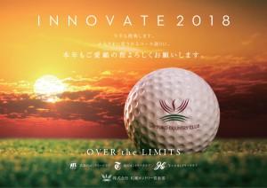 inovate2018 (002)