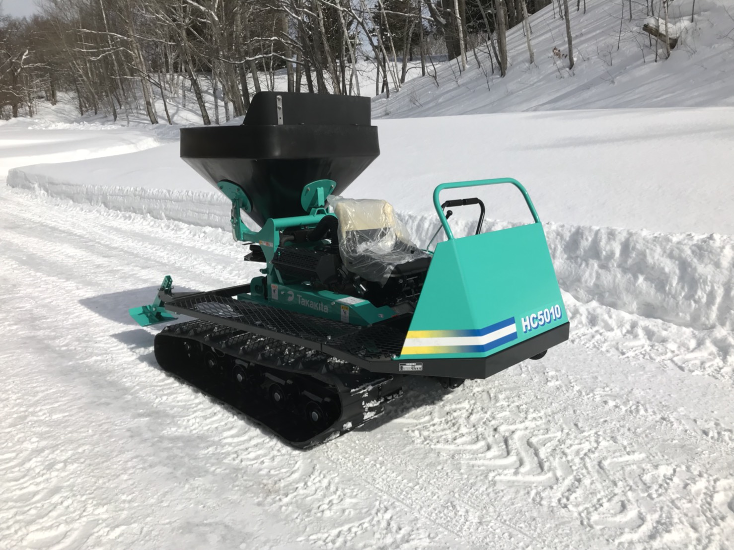 ■2/23UP 融雪作業準備中です!